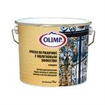 Краска с молотковым эффектом ОЛИМП. Грунт по металлу Грунт-эмаль